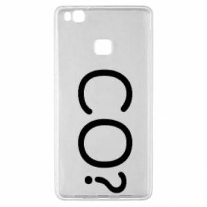 Huawei P9 Lite Case WHAT? Polish version