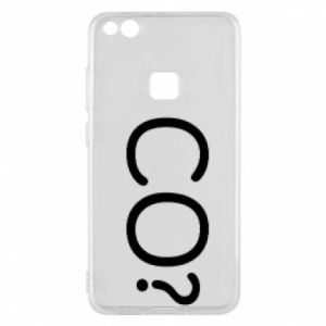 Phone case for Huawei P10 Lite WHAT? Polish version
