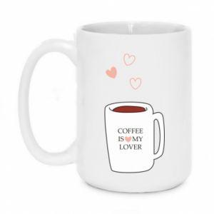 Kubek 450ml Coffee is my lover