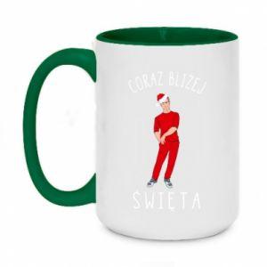 Two-toned mug 450ml Getting closer to Christmas