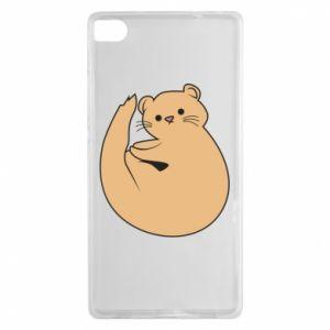 Etui na Huawei P8 Cute otter