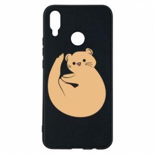 Etui na Huawei P Smart Plus Cute otter