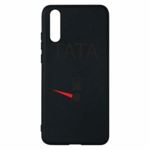 Phone case for Huawei P20 Dad load - PrintSalon