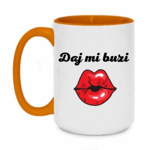Two-toned mug 450ml Kiss me