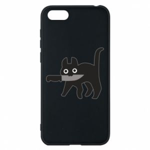 Phone case for Huawei Y5 2018 Dangerous cat with a knife