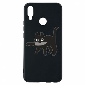 Phone case for Huawei P Smart Plus Dangerous cat with a knife