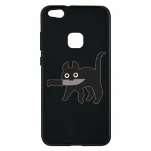Phone case for Huawei P10 Lite Dangerous cat with a knife