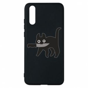 Phone case for Huawei P20 Dangerous cat with a knife