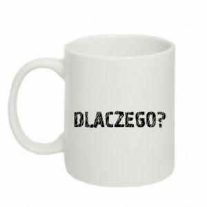 Mug 330ml Why - PrintSalon