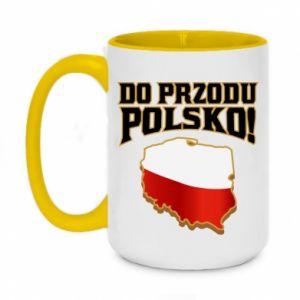 Two-toned mug 450ml Forward Poland