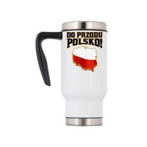 Travel mug Forward Poland