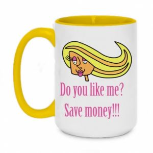 Two-toned mug 450ml Do you like me? Save money!