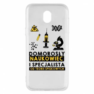Phone case for Samsung J5 2017 Homegrown scientist