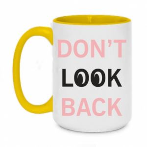 Kubek dwukolorowy 450ml Don't look back