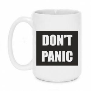 Kubek 450ml Don't panic
