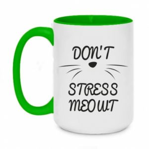 Two-toned mug 450ml Don't stress meowt