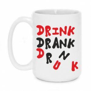 Kubek 450ml Drink. Drank. Drunk