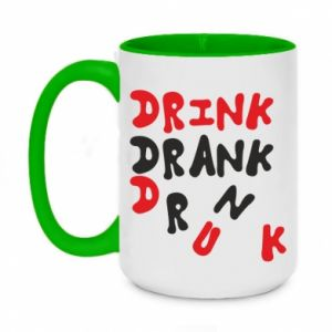 Kubek dwukolorowy 450ml Drink. Drank. Drunk