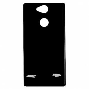 Etui na Sony Xperia XA2 DWUDZIESTY SPACER
