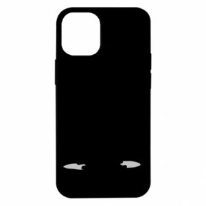 Etui na iPhone 12 Mini DWUDZIESTY SPACER
