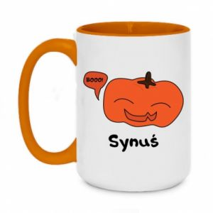Two-toned mug 450ml Pumpkin. Son