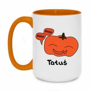 Two-toned mug 450ml Pumpkin. Daddy