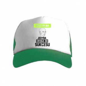 Kid's Trucker Hat Discipline