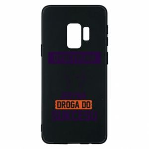 Phone case for Samsung S9 Discipline