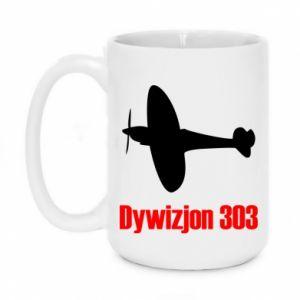 Mug 450ml Division 303 - PrintSalon