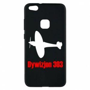 Phone case for Huawei P10 Lite Division 303 - PrintSalon