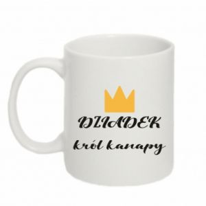 Mug 330ml Grandfather king of the couch