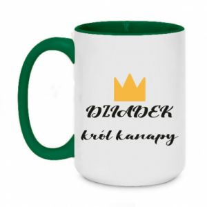 Two-toned mug 450ml Grandfather king of the couch