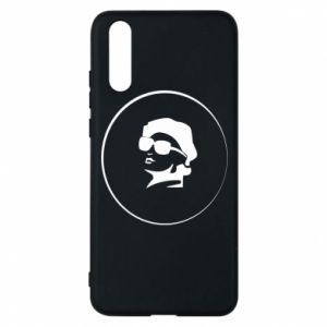 Huawei P20 Case Girl in glasses