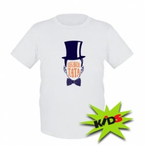 Kids T-shirt Elegant dad
