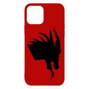 Etui na iPhone 12/12 Pro Ferocious dragon in profile