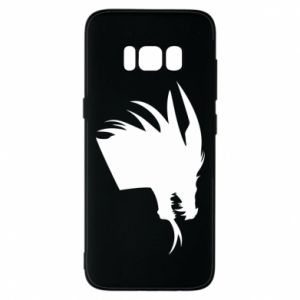 Etui na Samsung S8 Ferocious dragon in profile