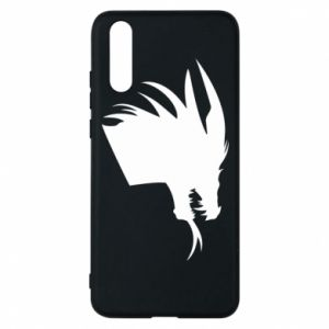 Etui na Huawei P20 Ferocious dragon in profile
