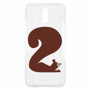 Etui na Nokia 2.3 Figura zwierzęcia przez 2 lata