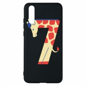 Phone case for Huawei P20 Animal figurine for 7 years