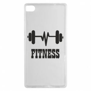 Huawei P8 Case Fitness