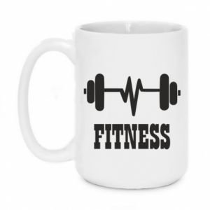 Kubek 450ml Fitness