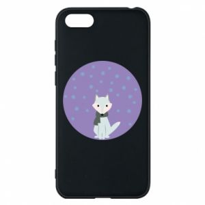 Phone case for Huawei Y5 2018 Fox