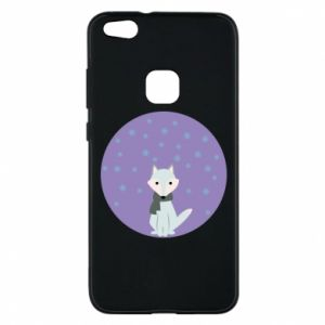 Phone case for Huawei P10 Lite Fox
