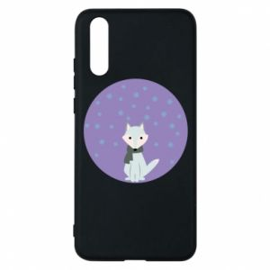 Phone case for Huawei P20 Fox