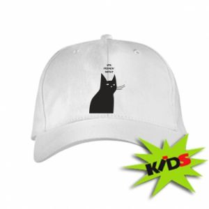 Kids' cap Freakin' meowt