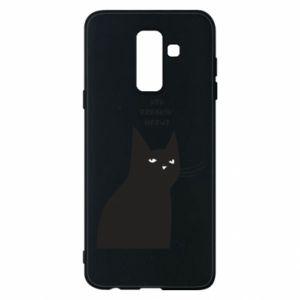 Phone case for Samsung A6+ 2018 Freakin' meowt