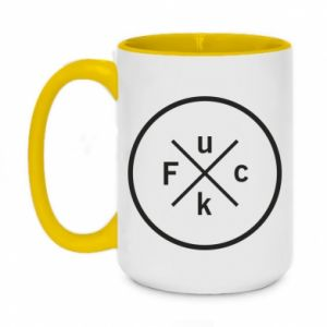 Two-toned mug 450ml Fuck