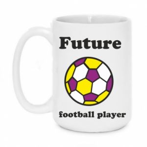 Mug 450ml Future football player - PrintSalon