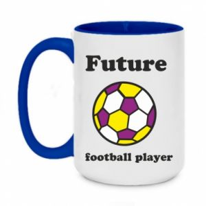 Two-toned mug 450ml Future football player