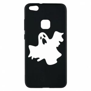 Phone case for Huawei P10 Lite Ghost screams - PrintSalon